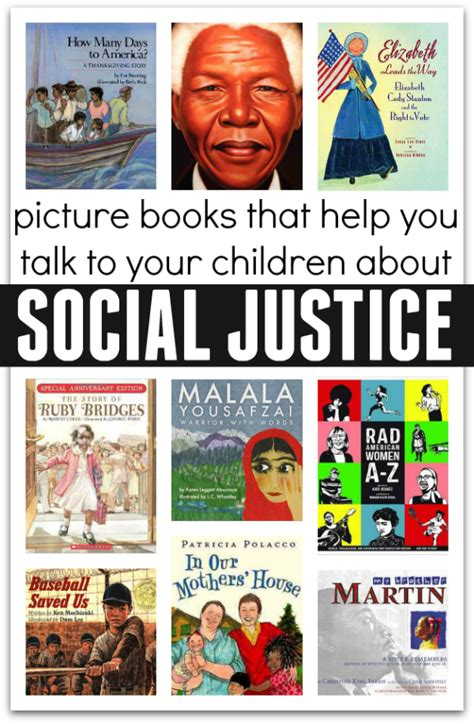 picture books about time picture books about social justice no time for flash cards
