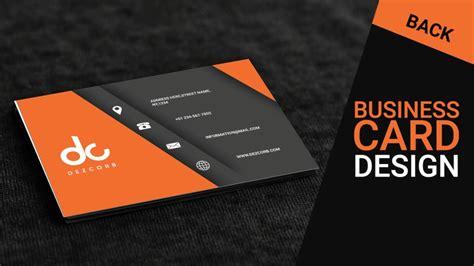 business card websites website design