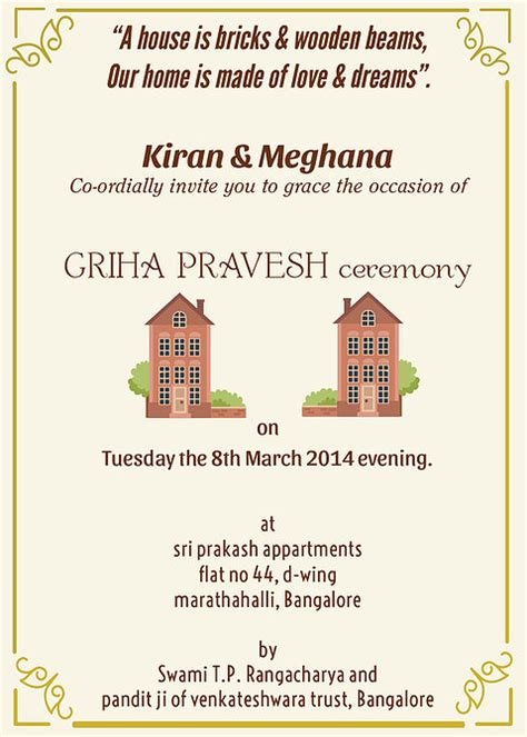 housewarming invitation india house warming ceremony invitation cards in kannada