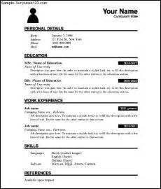 resume format samples word simple resume format in word sample templates