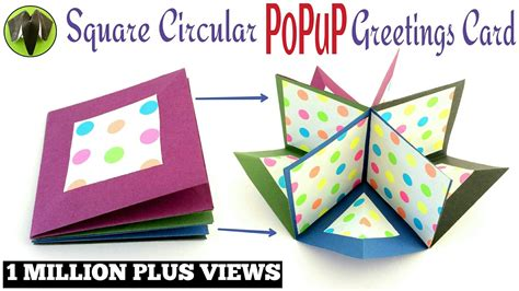 how to make a card from a photo square circular popup greeting card diy tutorial by