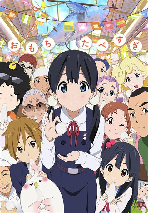 tamako market winter 2013 anime preview and list the null set