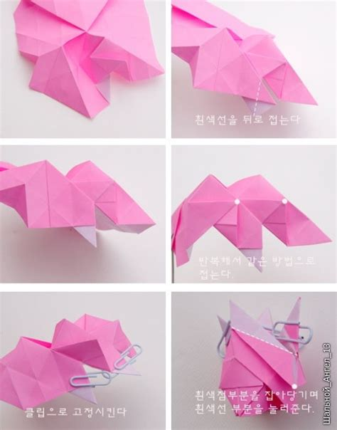 pretty origami how to diy pretty origami