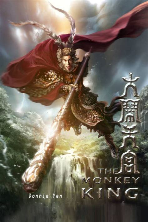 monkey king monkey king a look at china s and craziest