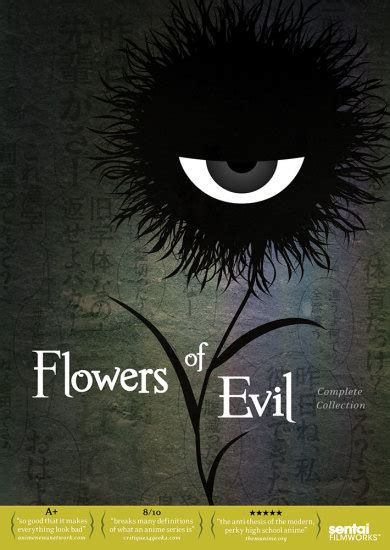 the flowers of evil mysterious x anime planet
