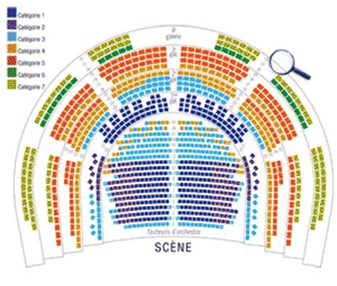 plan des salles erasme schweitzer op 233 ra auditorium de la misique et de la danse orchestre