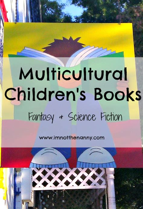 pictures of children s books multicultural children s books