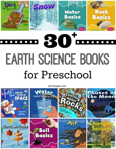 science picture books earth science books for preschool