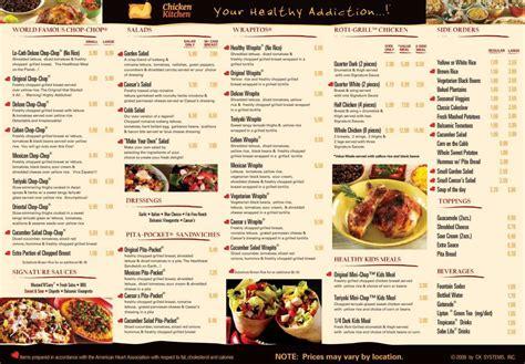 s kitchen menu chicken kitchen menu menu for chicken kitchen sweetwater