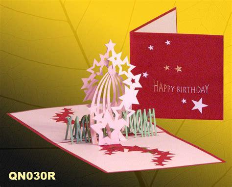 pop up greeting cards birthday 2 pop up handmade greeting cards qn030