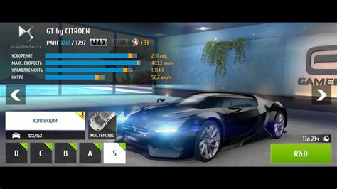 Gt By Citroen by Upgrades R D Gt By Citroen Asphalt 8 Airborne