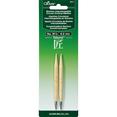 size 10 knitting needles interchangeable circular knitting needles size 10 5 6 5mm