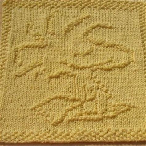 knitting patterns woody free knitting pattern dishclothes washcloths woody
