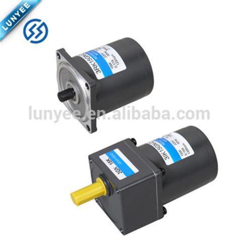 110v Electric Motor by Small Ac Electric Motor 110v 220v 15w 15watt Geared Motor