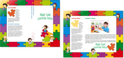 child care brochure template 14 child care owner