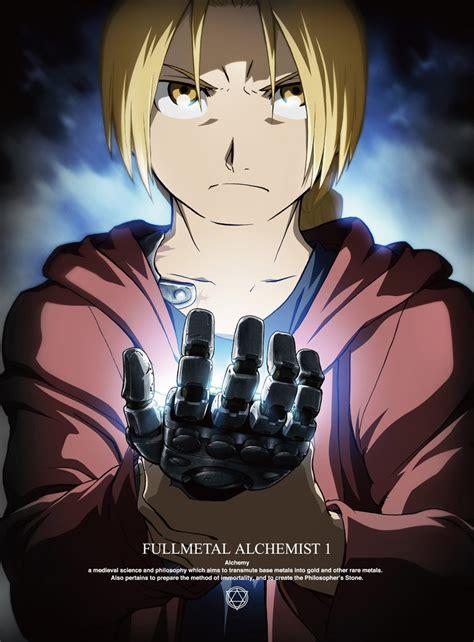 fullmetal alchemist brotherhood fullmetal alchemist brotherhood poster news