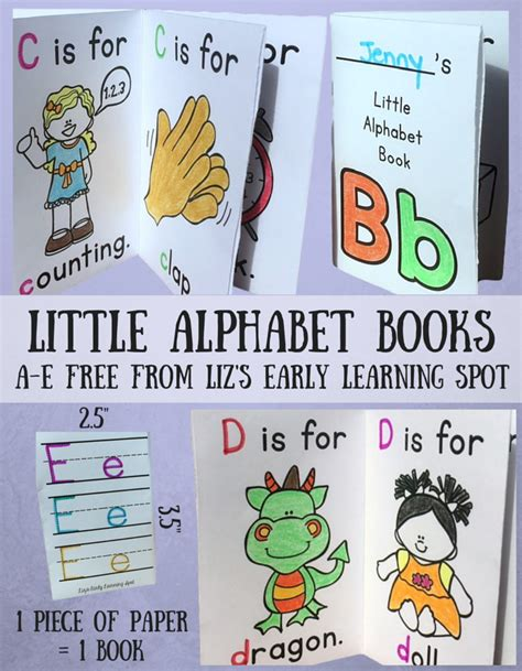 abc picture books my alphabet books liz s early learning spot