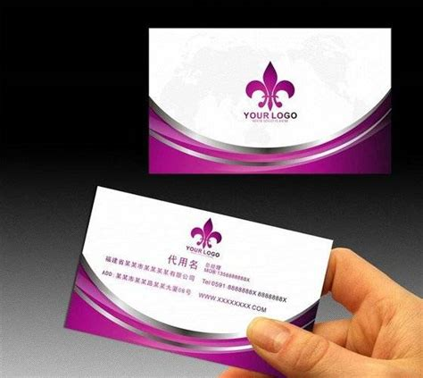 names for card business sell business card name card postcard guess card visiting