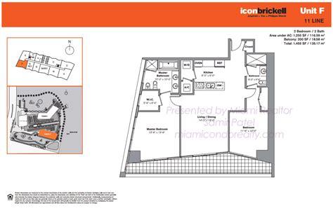 icon condo floor plan 28 icon condo floor plan icon brickell tower 2