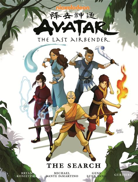 avatar the search avatar the last airbender the search gene luen yang
