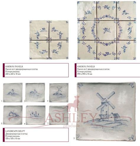carrelage design 187 comment nettoyer les joints de carrelage moderne design pour carrelage de