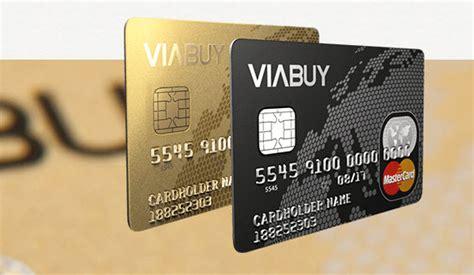 prestamos personales sin cambiar de banco prestamos rapidos sin cambiar banco oferta vinculante
