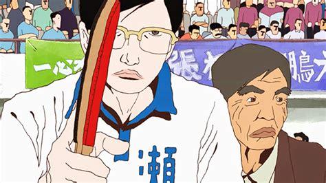 ping pong the animation tokyo anime award 2015