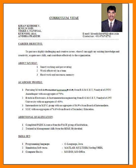 latest resume format download free download latest resume