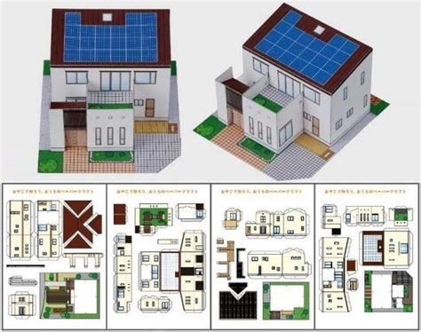 paper craft home paper craft home my