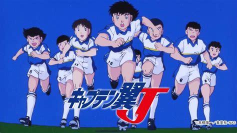 captain tsubasa fans rank the top 10 school shounen anime they want