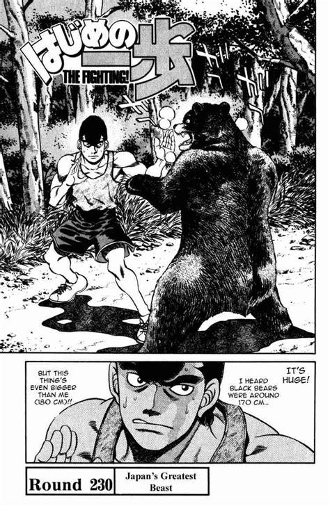 hajime no ippo scans hajime no ippo 230 read hajime no ippo 230 page 1