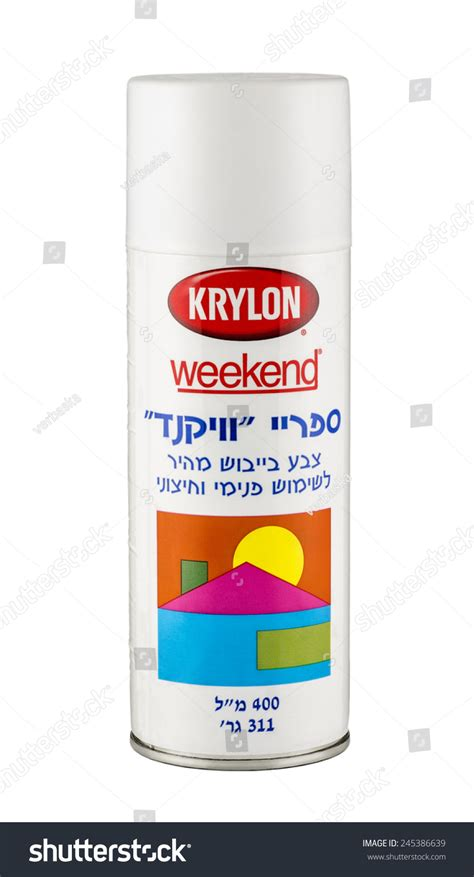 spray paint in a minute rishon le zion israel december 8 stock photo 245386639