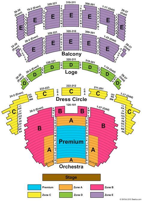 Cadillac Theatre Box Office by Cadillac Palace Theatre Seating Chart Cadillac Palace