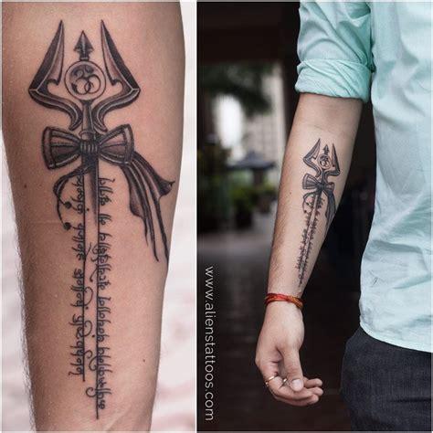 mahadev trishul tattoo www pixshark com images