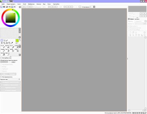 paint tool sai dll easy paint tool sai графический редактор
