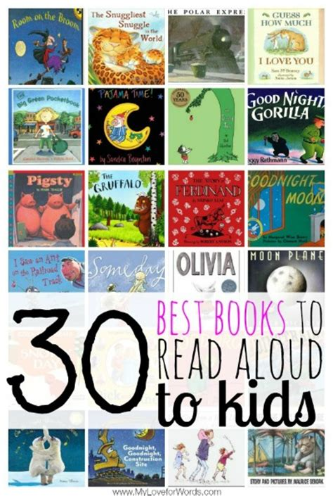 benefits of picture books for children best books to read aloud or give as gifts to