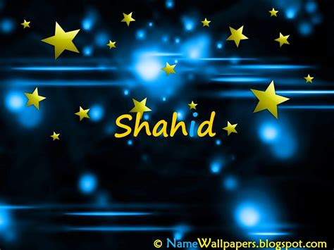 Car Name Wallpaper by Shahid Name Wallpapers Shahid Name Wallpaper Urdu Name