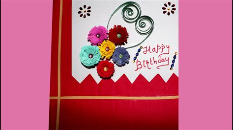 how to make greeting card at home diy card die cut 3d decoupage how to make jk