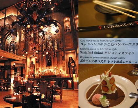 Crazy Home Decor christon cafe japanese religious themed restaurant