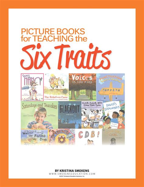 picture books character traits s favorite picture books for teaching the 6 traits