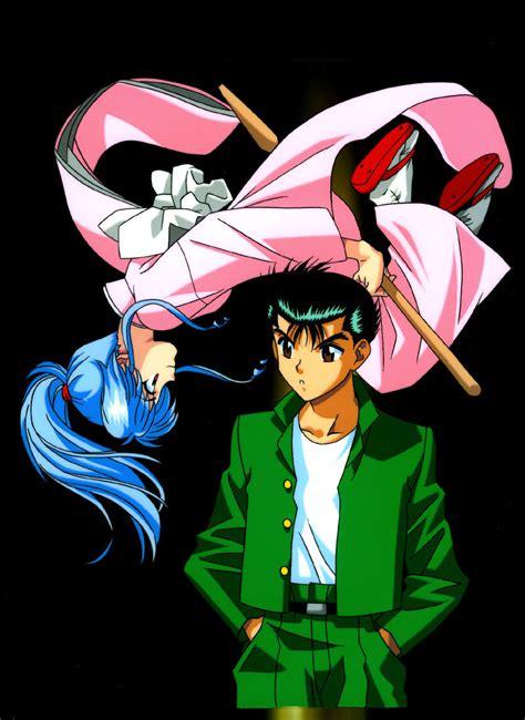 yu yu hakusho yu yu hakusho my anime shelf