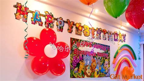birthday decoration images at home 2 pcs lot birthday banner birthday decorations birthday