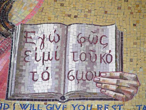 mosaic picture book mosaics at church malbis plantation alabama