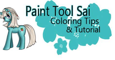 paint tool sai tutorial mlp artwork by kimicookie paint tool sai tutorial my