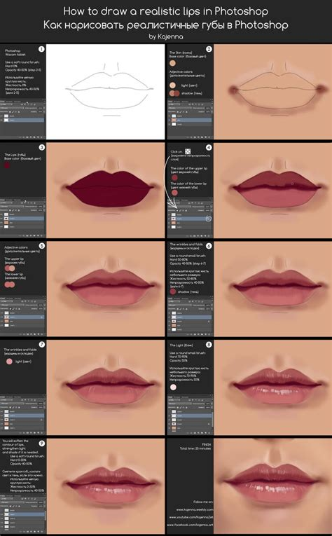 how to draw photoshop how to draw a in photoshop by kajenna on deviantart