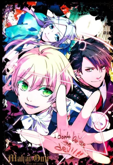 makai ouji devils and realist moonlight summoner s anime sekai makai ouji devils and