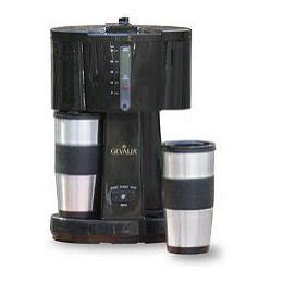 Amazon.com: Gevalia Coffee for Two 85188 14 Cups Coffee Maker: Drip Coffeemakers: Kitchen & Dining