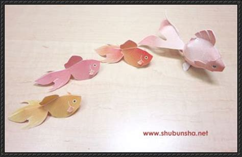 paper craft fish golden fish free papercraft