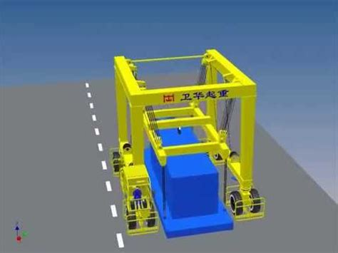 rubber concrete sts rubber tyred gantry crane container gantry crane