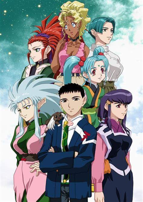 tenchi muyo new tenchi muyo ryo ohki 4th visual hits the web anime